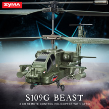 SYMA 3.5CH Mini Simulation Army RC Helicopters Black Hawk/Cobra/Apache/Coast Guard S111G,Choppers Military Heli Toys for Kid