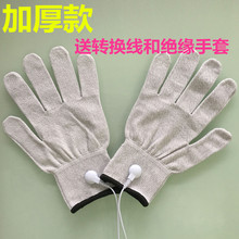 BIO Skin Face Lifting & Electricity magic Therapeutic apparatus beauty Gloves TENS EMS Massage gloves 2mm pin