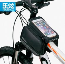 Buy 2017 NEW ROSWHEEL 5.7 inch Touch Screen Phone Pouch 3in1 Waterproof Bike Frame Top Tube Handlebar Bag Bicycle bag accessories A2 for $15.65 in AliExpress store