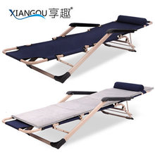 Enjoy the fun of folding bed folding chair office simple lunch nap bed bed single folding chair bed(China)