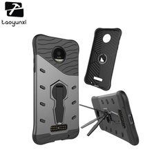 Hard Cases For Motorola MOTO Z Driod X 2016 Z 2016 Droid X4 XT1650 XT1650-05 Cases Armor Case With Support Functions Bags Skin