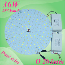 Retrofit LED Ceiling Lights Board 2D LED Lamp LED Disc Plate Lights 203mm 36W Replace 2D CFL lamps with 2pcs drive power(China)