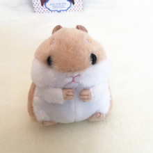12cm Mouse Keychain Cute Soft Plush Cartoon Animal Keychain Small Hamster Toy Keyring Mouse Key Chain Women Bag Charms Trinket(China)
