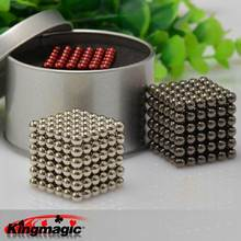 5mm 216pcs Magnetic Blocks Magic Toy Neo Puzzle Magnet Cube Block Education Toys Magic Props Metal Box+Bag+Card