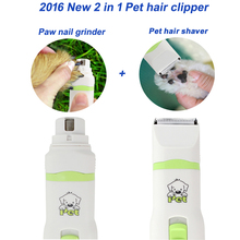 2017 New 2 in 1 Codos Pet Dog Cat Hair Trimmer Paw Nail Grinder Grooming Clippers Nail Cutter Hair Cutting Machine CP-5200
