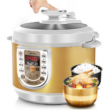 Home intelligent multi-function pressure cooker/double gallbladder 5L capacity/Safety and high quality/tb271005