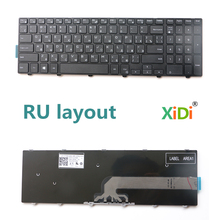 NEW Keyboard for Dell Inspiron 17-5000 5748 5749 5755 5758 7557 RU Laptop Keyboard