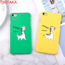 TIKITAKA Zebra Phone Case For iPhone 8 Plus Case Luxury Cute Cartoon Animal Hard Back Case Cover For iPhone 8 7 7 Plus 6s 6 Plus(China)
