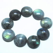 10pcs Natural Import Labradorite Stone Cabochon Beads accessories jewelry base parts 8mm 10mm 12mm 14mm 16mm 18mm Coin shapes(China)