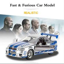 1:32 Fast & Furious SKYLINE GT-R Car Model Metal Alloy Diecasts & Toy Vehicles Model Miniature Scale Model Toy Car Toys for Gift