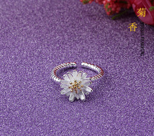 Hot sale 925 sterling silver gold fashion Daisy flower women bridal cable adjustable cuff rings anel jewelry for party wedding(China)