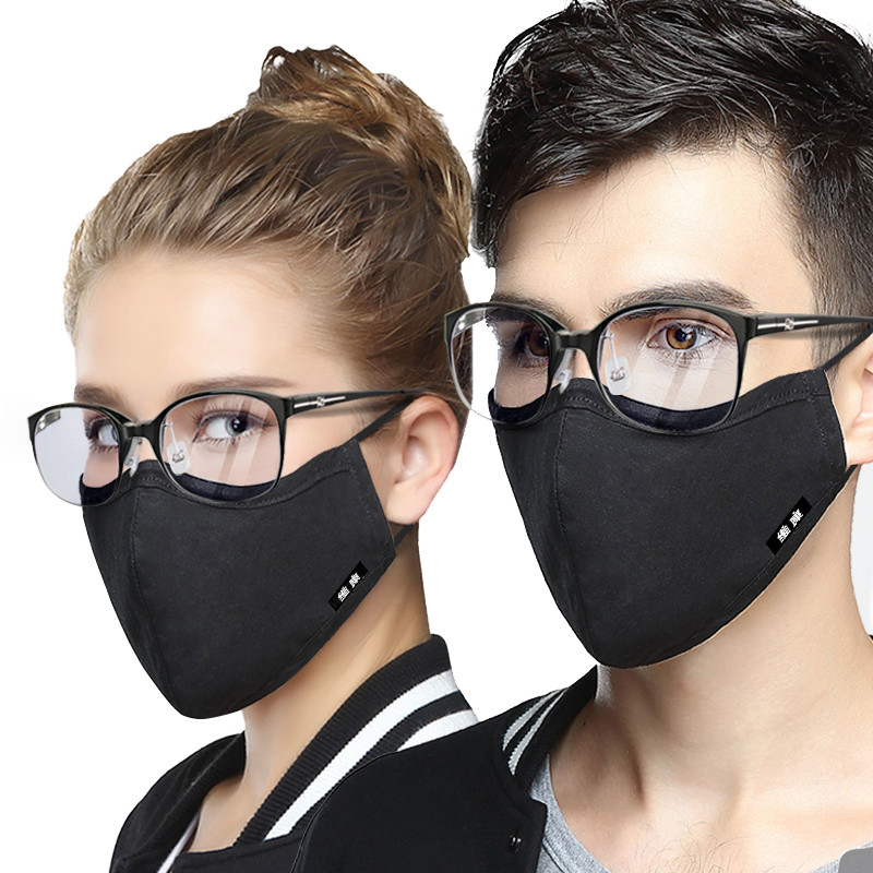 mask black virus