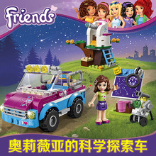 Friends Olivias Expeditions Auto Car Toys DIY Building Brick Toys Girls Gift Compatible 41116