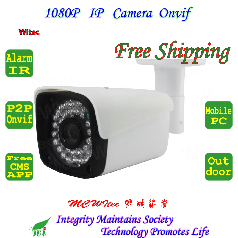 New looks Metal Outdoor Monitor camera IR Distance 36 Leds HD 1080P IPC Motion detect Alarm Security watch with barcket cctv Cam<br>