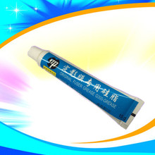 15g/pcs Original G300 grease for low speed printer or copier lubrication oil 300 grease for  plastic fuser film sleeve