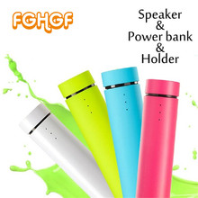 Buy FGHGF 3 1 multi function power bank mini wired speaker phone holder function powerbank wired speaker for $8.88 in AliExpress store