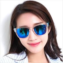 2017 new fashion candy color sunglasses square frame women sun glasses Reflective UV 400 man's eyewear vintage oculos de sol(China)