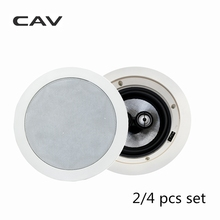 CAV HT-62 No teto Alto-Falante Home Theater 5.0 Sistema de Música de Fundo a Transmissão Analógica de Graves Profundos Speakers 2/4 pcs Conjuntos(China)