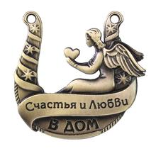 "Unique Gift box. ""The ""horseshoe"" happiness and love home"" wedding decoration metal crafts For the russian gift craft Souvenirs"