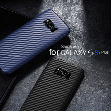 Soft Ultra thin Case for Samsung Galaxy S8 S8 Plus case Carbon Fiber Texture TPU Silicone Skin covers for Samsung S8 plus case(China)