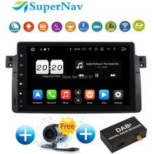 Android 6.0.1 Octa core HD 1024*600 screen 1 DIN gps car navigator fit for BMW X3 M3 X3 Z3 Z4 E46 wifi  Radio GPS navigation