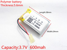 3.7V,600mAH,[562438] Polymer lithium ion / Li-ion battery for DVR RECORD,MP3,MP4,TOY,GPS,SMART WATCH,SPORT CAMERA