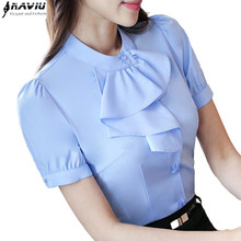 New elegant Ruffles shirt women OL formal slim stand collar short sleeve chiffon blouse office ladies work wear plus size tops(China)