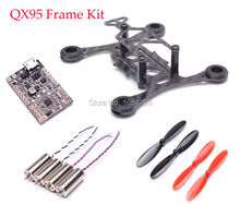 QX95 95mm Micro Quadcopter Frame Kit + 8.5*20 8520 Coreless Motor + F3 EVO V2.0 brushed board + 2 Pairs 55mm Propeller