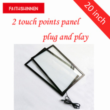 20 inch infrared IR 2 points touch screen panel with glass ir touchscreen touch overlay