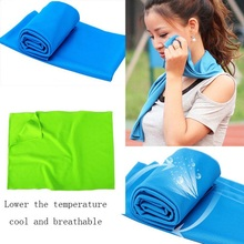 Hot!Wholesale Price Cold Sensation Beach towel Drying Travel Sports Swiming Bath body Towel Yoga Mat Apr12