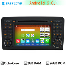 1024*600 Android 6.0.1 Octa Core Car DVD Player For Mercedes Benz ML GL Class W164 X164 Radio GPS Navigation 2GB RAM 32GB ROM(China)