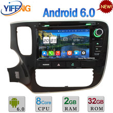 "8"" 2GB RAM 32GB ROM Android 6.0 Octa Core 4G WIFI DAB+ Car DVD Multimedia Radio Stereo Player For Mitsubishi Outlander 2014-2016"