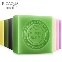 100g Natural Organic Green Charcoal Whitening Handmade Soap Lightening Skin Remove Acne Moisturizing Cleansing Bath Soap(China)