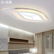 Leaf shape Ultra thin led ceiling light modern bedroom lamp warm romantic creative personality leaves living room Ceiling lamps