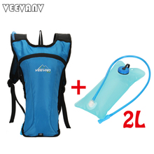 2L Straw Water Bags Men's Backpacks Women Water Bladder Backpacks Travel Hydration Backpacks Waterproof Shoulder Bags Waterproof(China)