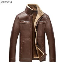Mens Winter Leather Jackets with Fur Lining Thick Winter PU Leather Jacket Men Veste Cuir Homme Mandarin Collar Outwear(China)