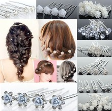 11 Styles 20Pcs/lot Wedding Bridal Pearl Hair Pins Crystal Hair Stick Flower Hairpin Woman U Hair Clips Hair Jewelry Accessories
