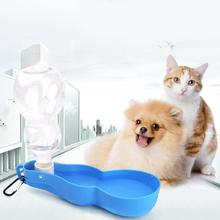 500ml Pet Dog Portable Bottle For Dog Cat Drinking Fountain Travel Slow Water Dispenser Plastic Travel Dog Bowl(China)