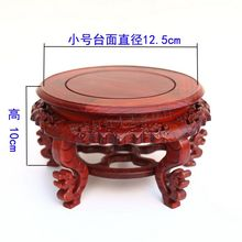 Circular base with red sandalwood wood household act the role ofing is tasted vase of Buddha handicraft furnishing articles