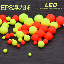 100pcs Fish Float Ball Small Circle Senior Eva Foam Small Circle Float For Fishing Accessories 6.5-27.3mm
