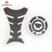 Professional New Carbon-Look Fuel Tank Decal Pad + Gas Cap Pad Cover Sticker For Yamaha YZF R1 R6