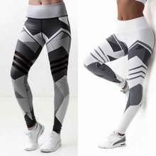Buy 2017 Autumn Sexy Black Push Leggings Women Printed Slim Legging Pants Leggins Women High Waist Workout Leggings Fitness Femme for $7.11 in AliExpress store
