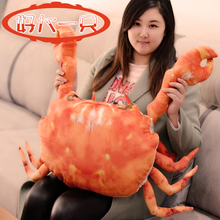 new 3D plush crab toy creative simulation crab doll pillow gift about 50x30cm(China)