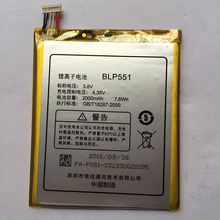 high quality 2000mAh mobile battery BLP551 for OPPO Find Mirror Find Muse R809T R815W R821T Real R819