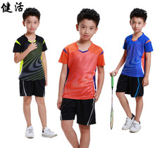 2017 sports Tennis Jersey shorts children sportswear ,tenis masculino,table tennis t shirt,tennis Badminton sport shirt + skorts(China)
