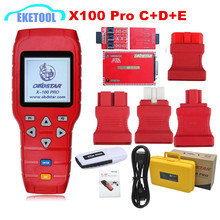 Full Function X100 PRO OBDSTAR C+D+E Best Combination IMMO+Odometer+EEPROM+OBD Software Latest Version X-100 PLUS Best Quality(China)