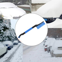 High Quality EVA Cotton Handle Shovel Scraper For Removal Ice Short Brush Snow Remove Tool(China)