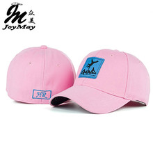 2016New Arrival High Quality Snapback Cap Spandex Flexfit Fitted Baseball Cap Casual Full Closed Hat For Men Women Boy Girl B356