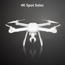 [In Stock] Xiaomi Drone Quadcopter Beautiful Mi Drone UAV Intelligent Remote Control Aircraft 1080P Version Stock Sales