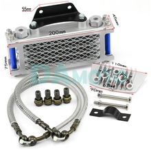 NEW BLUE Oil Cooler Radiator FIt Chinese Dirt Pit Bike Monkey Motorcycle 50cc 70 90 110cc